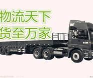 上海到合肥货运专线图片