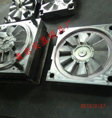 电风扇风叶图片/电风扇风叶样板图 (2)