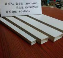 供应PVC线槽/PVC线槽厂家/PVC线管线槽/深圳PVC线槽厂家