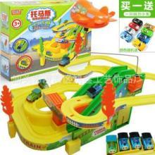 供应电动托马斯小火车玩具批发,电动托马斯生产厂家,电动托马斯价格