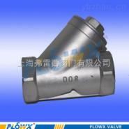 供应弗雷西不锈钢Y型过滤器/-20℃~+200℃适应温度/法兰卡箍对焊连接
