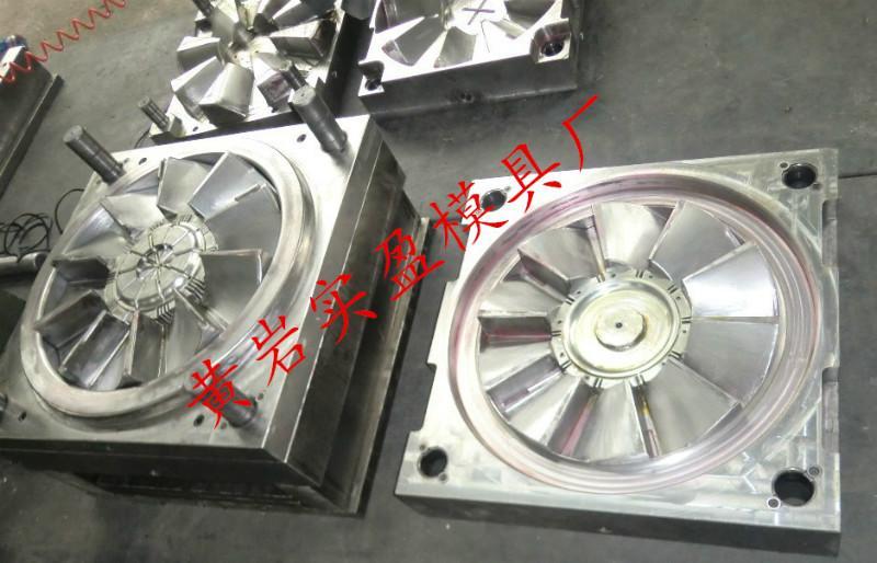 电风扇风叶模具/风扇扇叶模具销售