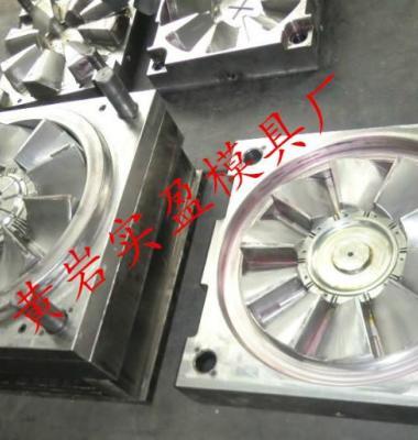 电风扇风叶图片/电风扇风叶样板图 (1)