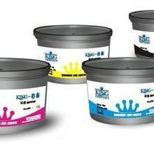 供應用于紙張印刷|塑料印刷的杭州高價回收庫存油墨圖片