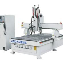 供应版材雕刻机生产厂家厂家低价直销