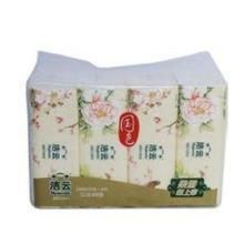 供应用于无的生活用纸包装设计