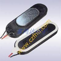 富鸿达电子提供价格合理的对讲机受对讲机受话器祑