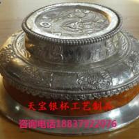 供应陕西纯银碗定做,陕西纯银碗批发厂