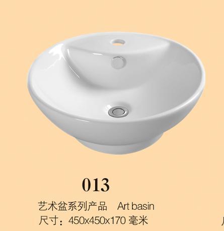 艺术盆供应商:有品质的陶瓷艺术盆陶瓷艺术盆疉