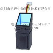 供应CAMA-SM20指纹模组、指纹锁读头、360°识别、光学指纹模块图片