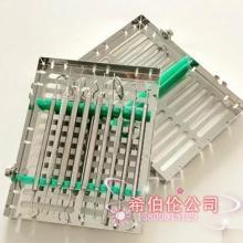 供应口腔科种植器械管理消毒盒口腔科种植器械管理消毒盒