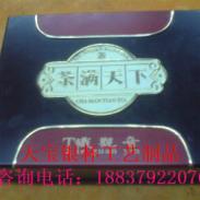高档精品保健杯礼盒图片