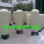 重庆玻璃钢罐厂家直销图片