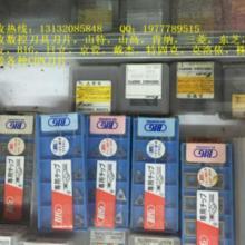 供应东营烟台高价回收数控刀具长年高价回收数控刀片积压库存轴承图片