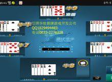 供应手机棋牌游戏平台手机棋牌游戏平台