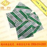 供应用于的高效20-100型食品类脱氧剂绿色环保