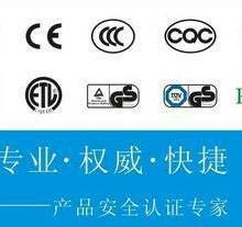 灯具EMF测试/标准EN6249 灯具认证 010批发