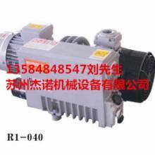 供应EUROVAC 台湾真空泵 进口真空泵 吸塑机泵 真空包装机泵 雕刻机用泵批发