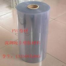 供应透明PVC板-PVC软板-茶色PVC片材图片