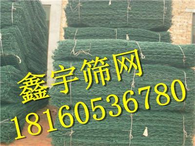 供应新疆包塑石笼网规格