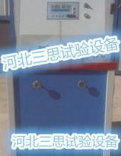 供应TSY-8型土工合成材料抗渗仪