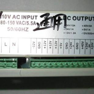 珊星电源盒110V注塑机电源盒图片