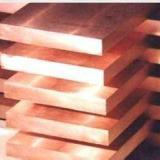供应用于的进口c1100紫铜板0.5*1*2米宽铜板惊爆价