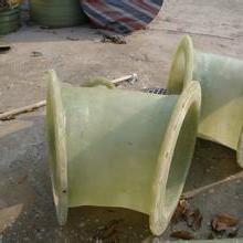 供应 玻璃钢弯头法兰异径管法兰盘管道批发