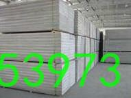 轻质水泥复合板图片/轻质水泥复合板样板图 (4)