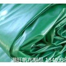 供应厂家直销PVC涂塑布抗老化防水防火耐高温用途广泛质量好价格低批发