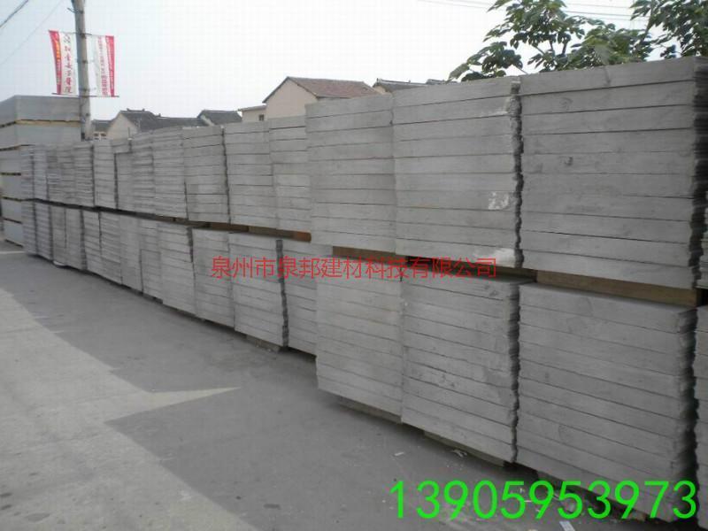 轻质水泥复合板图片/轻质水泥复合板样板图 (1)