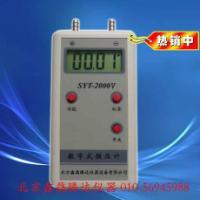 供应SYT2000V数字压力风速计,数字压力风速计用途,数字压力风速计价格