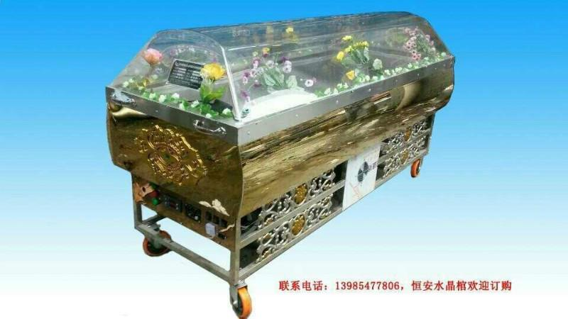 供应水晶冰棺供应,水晶冰棺厂家直销,水晶冰棺用途