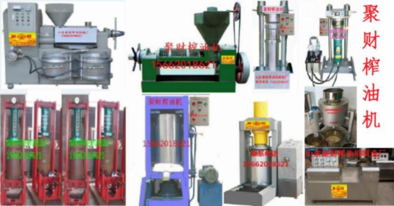 供应吉林白山全自动大豆榨油机价格;液压榨油机多少钱一套