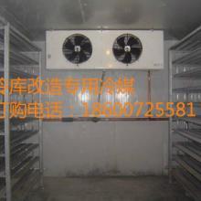 供应陕西氨库专用冷媒,选陶普斯化学科技有限公司安全型载冷剂批发