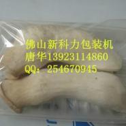 食用菌包装机图片