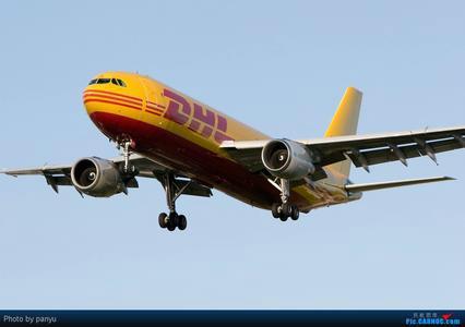 通州DHL快递通州杨庄DHL国际快递图片/通州DHL快递通州杨庄DHL国际快递样板图 (4)