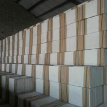 供应玻化微珠保温板
