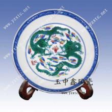 供应商务陶瓷礼品办公摆饰陶瓷纪念盘
