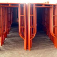 供应河北生产建筑移动门式脚手架定做批发