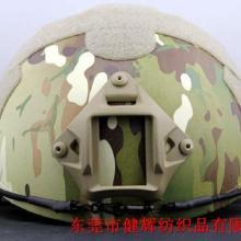 供应用于魔术贴的东莞户外用品头盔专用背胶魔术贴批发