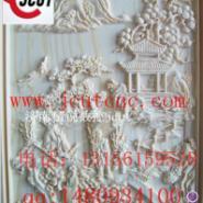 1325型全自动数控多头木工雕刻机图片