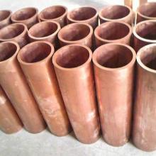 供应紫铜套 T2江铜厂家紫铜块定尺切割 高纯度紫铜箔 软态