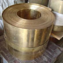 供应铜复合带 抛光镜面黄铜带 热轧H硬度超压专用黄铜带分条 可检测