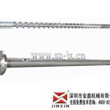 龙华金鑫螺杆的价格是多少 供应/深圳注塑机螺杆批发
