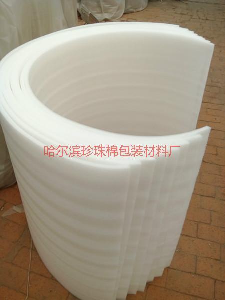 供应1公斤大米砖米厂包装气泡膜珍珠棉