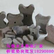 水泥支撑垫块价格优质水泥垫块批发图片