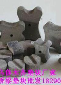 供应新疆桥梁高铁专用水泥垫块生产商.厂家地址电话