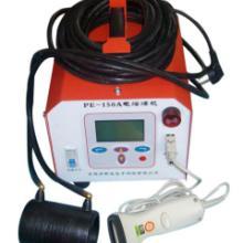 供应电熔焊机-电热熔焊机