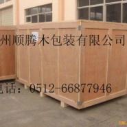 苏州木箱厂木箱厂木箱厂图片